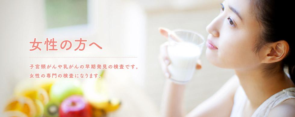 検診 プラザ 新宿 新宿健診プラザ(東京都 新宿区)の予約カレンダー