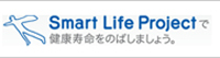 Smart Life Project